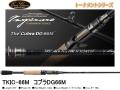 エバーグリーン カレイド インスピラーレ トーナメントシリーズ TKIC-66M コブラDG66M