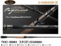 エバーグリーン カレイド インスピラーレ トーナメントシリーズ TKIC-69MH スタリオンDG69MH