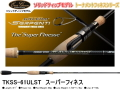 エバーグリーン カレイド セルペンティ トーナメントフィネスシリーズ TKSS-61ULST スーパーフィネス (ソリッドモデル)