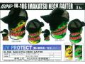 イマカツ IK-106 IMAKATSU NECK GAITER (ネックゲイター) 【UV PROTECT】