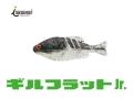 一誠/issei ギルフラットJr. 【80mm】