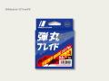 メジャークラフト 弾丸ブレイド エギング X4(4本編み) 【ピンク】