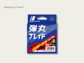 メジャークラフト 弾丸ブレイド エギング X8(8本編み) 【ピンク】