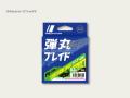 メジャークラフト 弾丸ブレイド ライトゲーム X4(4本編み) 【ピンク】【150m】