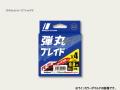 メジャークラフト 弾丸ブレイド X4(4本編み)