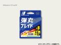 メジャークラフト 弾丸ブレイド X8(8本編み)