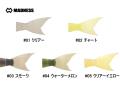マドネスジャパン バラム300専用スペアパーツ シリコンテール