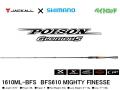 ジャッカル×シマノ ポイズン グロリアス 1610ML-BFS BFS610 MIGHTY FINESSE