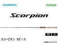 シマノ スコーピオン 5ピース(ベイトロッド)