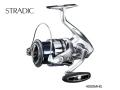 シマノ 19 ストラディック 4000MHG (ギヤ比5.8) (04023)
