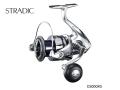 シマノ 19 ストラディック C5000XG (ギヤ比6.2) (04025)