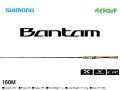 シマノ バンタム 160M (38098)