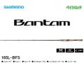 シマノ バンタム 165L-BFS