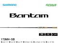 シマノ バンタム 173MH-SB