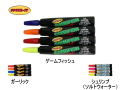 SPIKE-IT(スパイクイット) SCENTED MARKERS VALUE PACK(セントマーカー バリューパック) 【4本入り】【ワームに塗れるマーカー】
