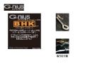 ジーニアス ベイトリール用フックキーパー BHK 【リールにつけるルアー&フックキーパー】