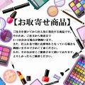 ゲラン アベイユ ロイヤル アイ 15ml (アイクリーム) 【お取寄せ商品】