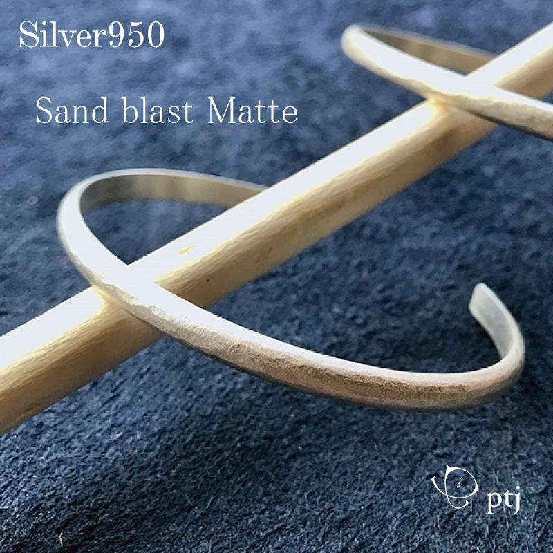 バングル silver950 サンドブラスト マット 刻印無料   単品価格 [メール便可]