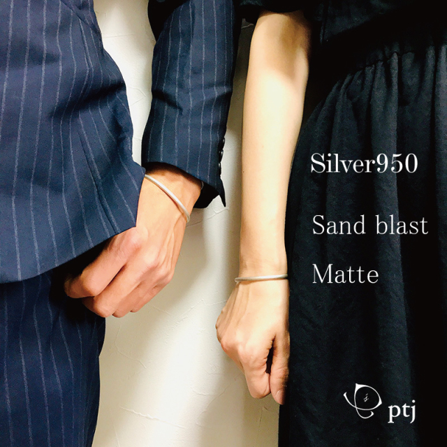 ペアバングル silver950 サンドブラスト マット   刻印無料   ペア価格 [メール便可]