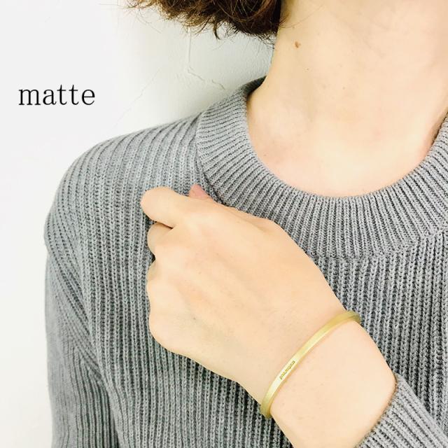 gloss & matteバングル 真鍮  刻印無料 単品価格 [メール便可]