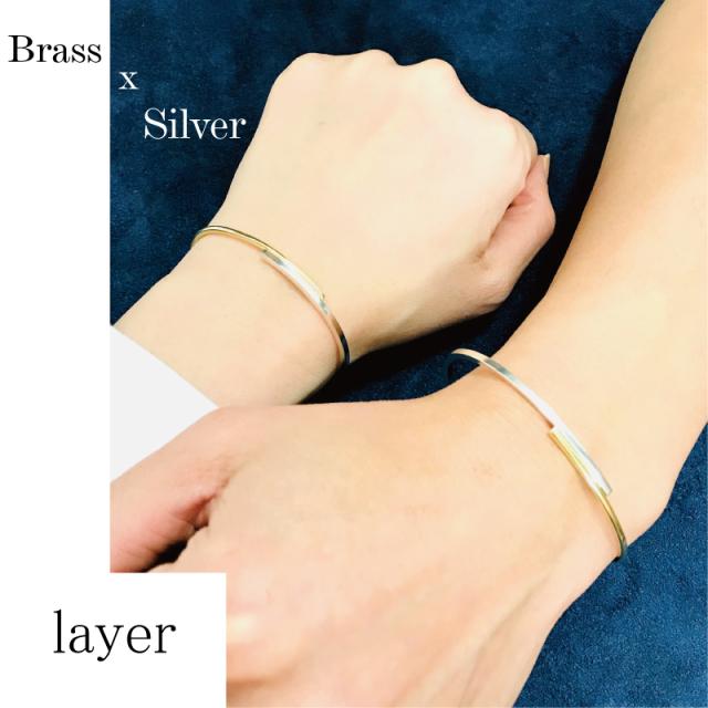 ペアバングル  layerバングル 真鍮 x silver950   刻印無料 ペア価格 [メール便可]