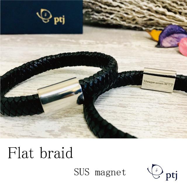 ペアブレスレット Flat braid 置き画像