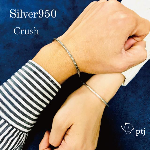 ペアバングル silver950 クラッシュ バングル   刻印無料 ペア価格 [メール便可]