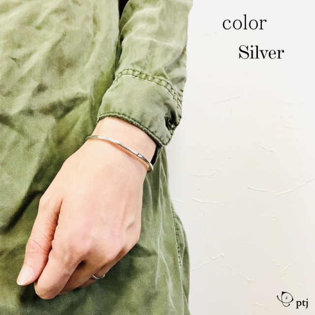 silver950 branch バングル   刻印無料 単品価格 [メール便可]