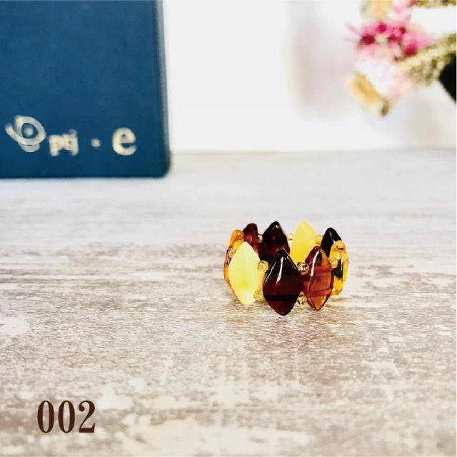 琥珀 アンバー リング 『Amber oval ミルキー mix リング』 [メール便可]