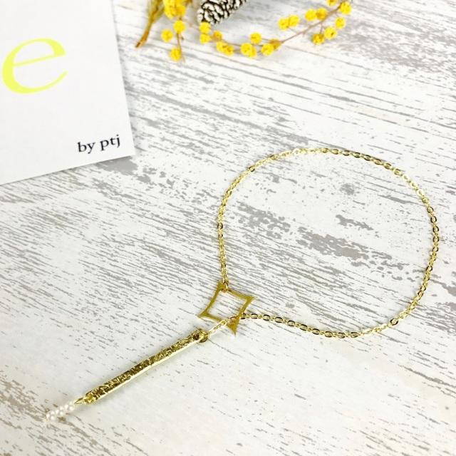 ブレスレット ラリエット レディース 真鍮 ゴールド 樹脂パール『brass stick×樹脂パールラリエットブレスレット』 [メール便可]