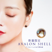 【数量限定】アバロンシェルと天然水晶の一粒シリーズ/ラウンド8mm [4月の誕生石/天然石]