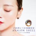 アバロンシェルと天然水晶の一粒シリーズ/ラウンド8mm [4月の誕生石/天然石]