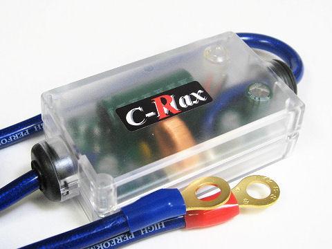 C-Max/R