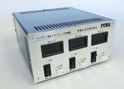 PRC-F320-Pro