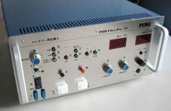 PRH-Ultra-PRO24