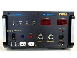 PRC-1K-PRO