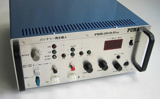 PRH-2010-PRO