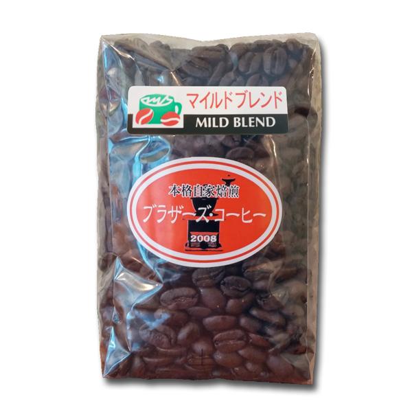 【自家焙煎コーヒー】 マイルドブレンド  200g