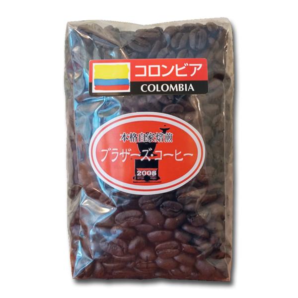 【自家焙煎コーヒー】 コロンビア スプレモ[最高級] 200g