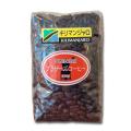 【自家焙煎コーヒー】 キリマンジャロ [タンザニア AA] 200g