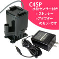 C4SP-06-S-AT