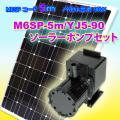 M6SP-5m/YJ5-90