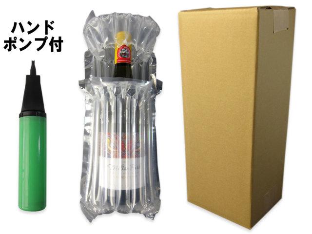 エアーバッグ ワイン入れ 専用ダンボールセット ハンドポンプ付き
