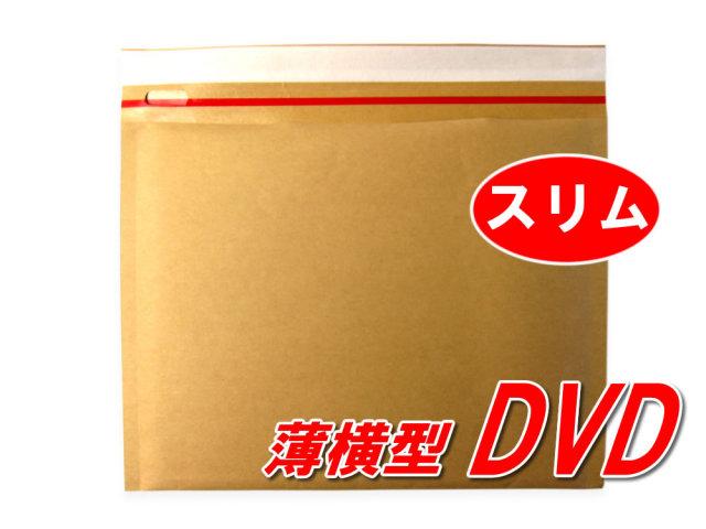 薄横型DVD