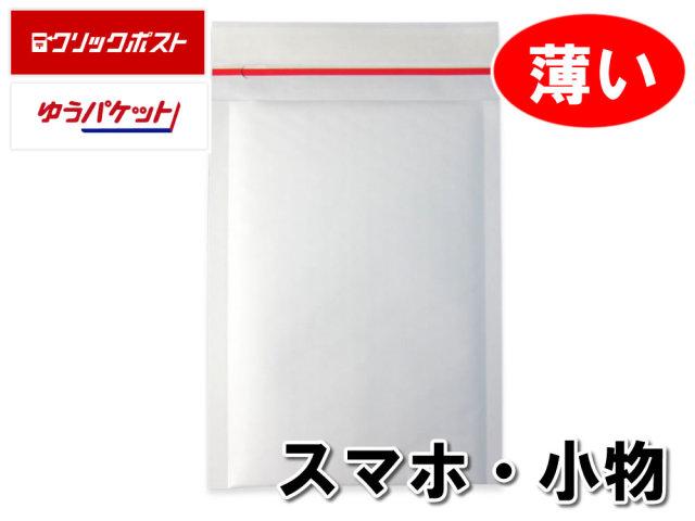 白色 薄いクッション封筒 スマホ・小物入れ