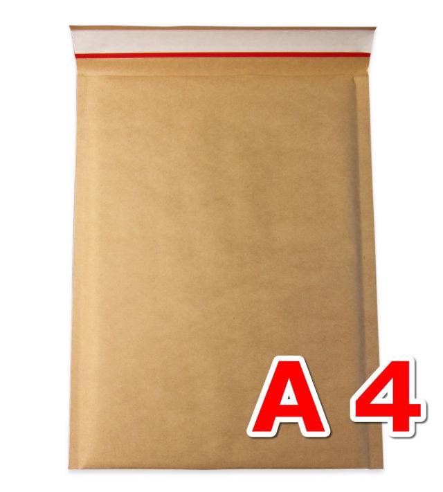 クッション封筒 A4