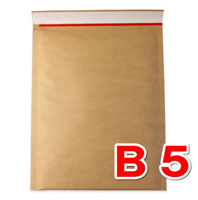クッション封筒 B5