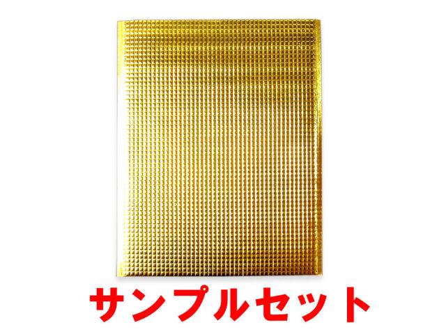 保冷袋 ゴールド金色