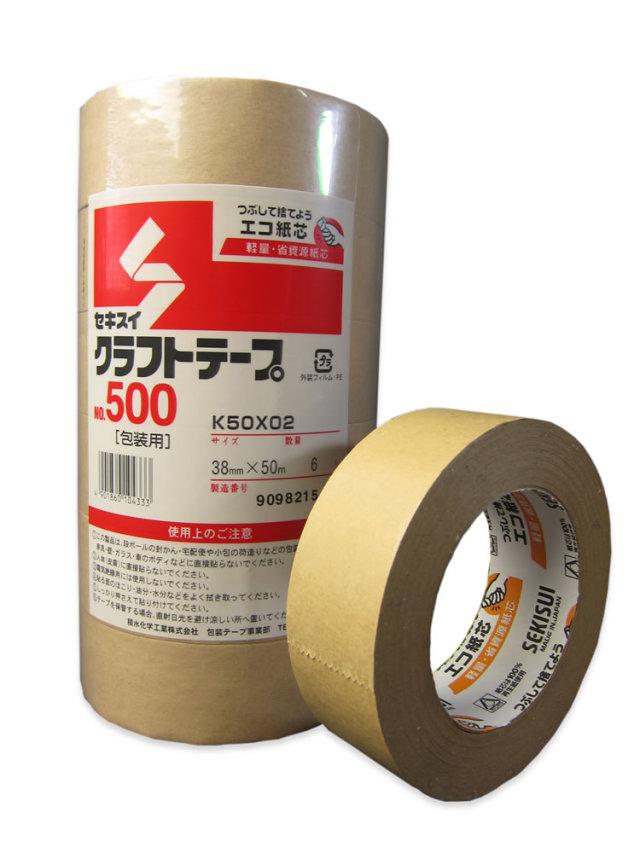 クラフトテープ 38mm
