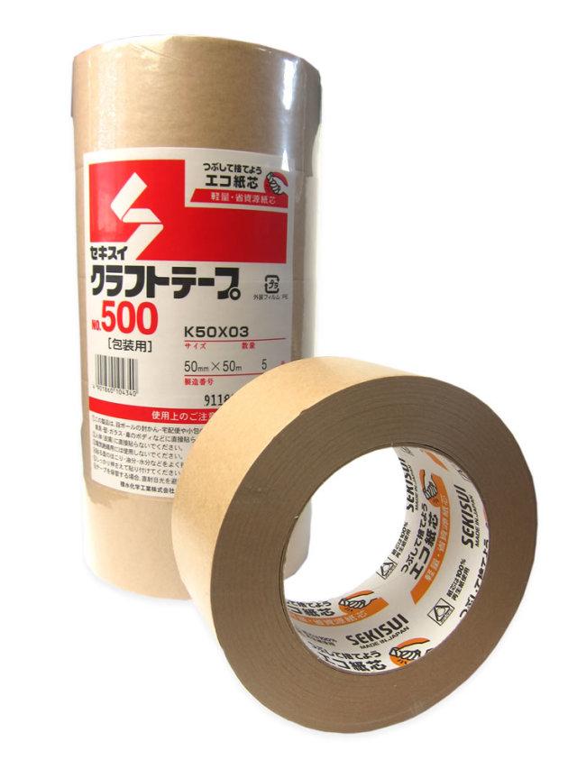 クラフトテープ 50mm